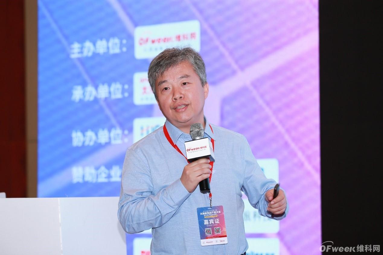 南昌大学光伏研究院院长周浪:光氢储离网独立充电系统理念与实践