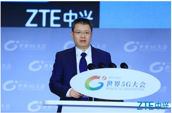 中兴通讯高级副总裁王翔:加强5G创新 共创数字未来