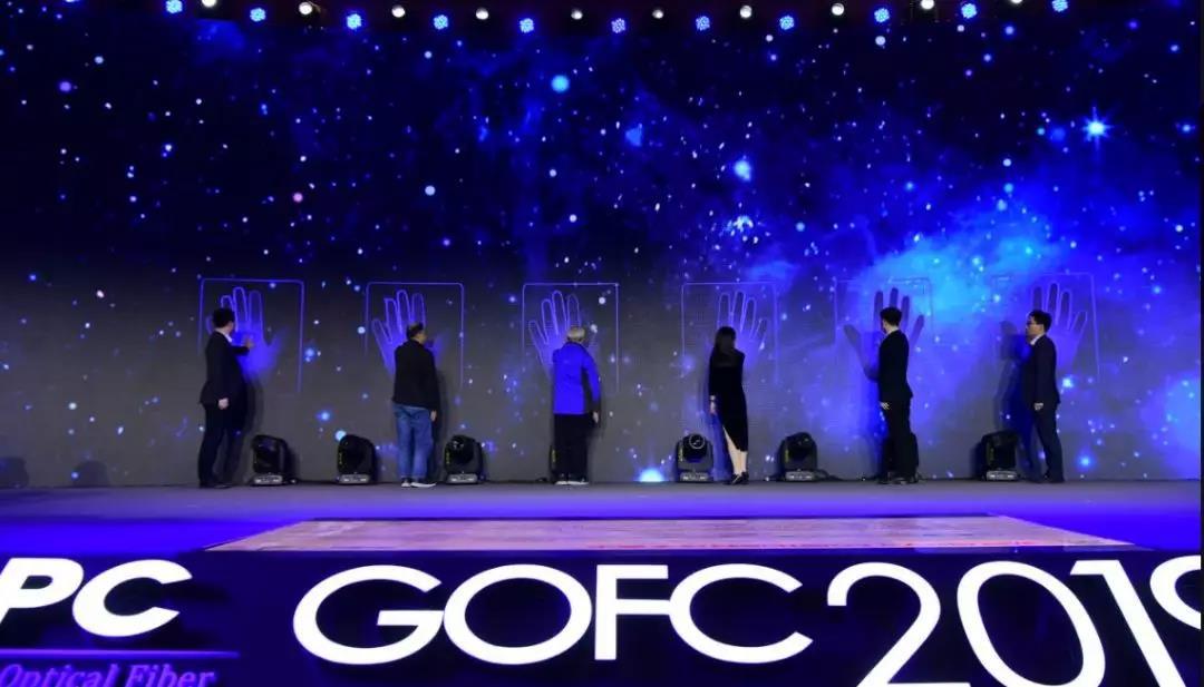 国际首个光纤用UV-LED固化涂料《光纤光缆原材料标准》在APC大会上首次发布