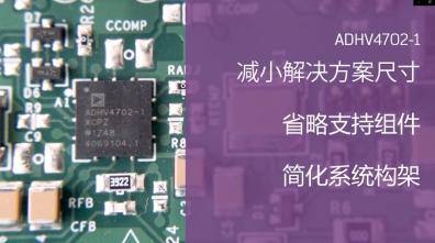 从220V高性能精密运算放大器入手,正确了解高压运放的应用