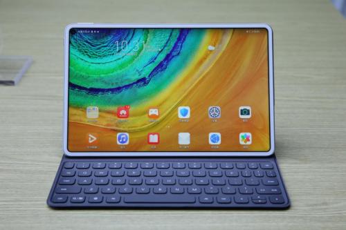 手机和平板无缝融合,华为发布全新旗舰平板系列MatePad Pro