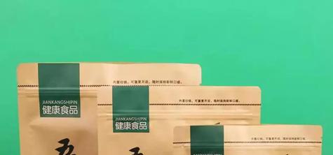 易撕线激光打孔机:食品包装袋开口、撕线新工艺