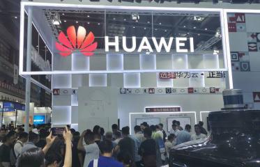 华为渐取代苹果全球创新领袖地位