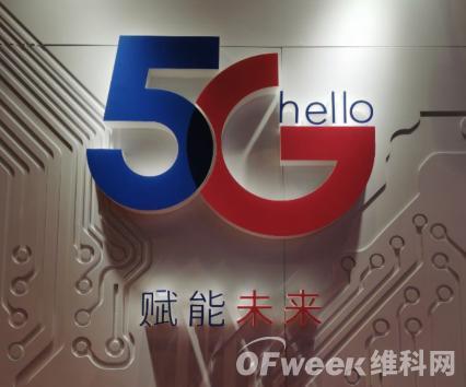 """""""有趣""""的5G为何普及如此困难?"""