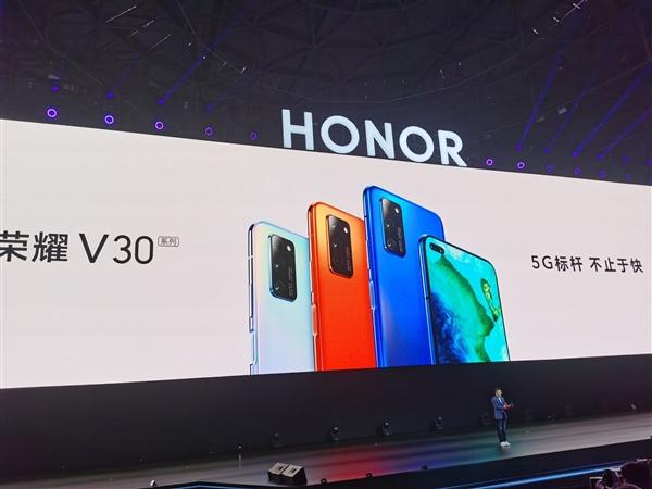 荣耀V30正式发布:双摄魅眼屏+指纹、电源键一体化设计