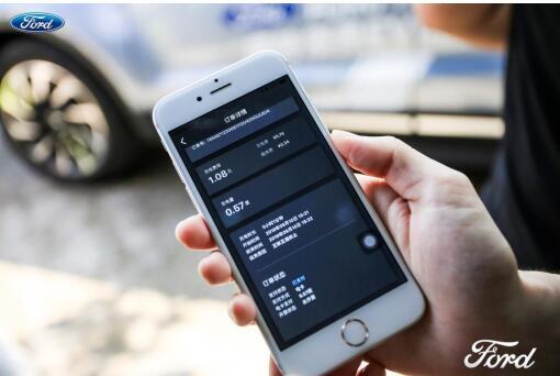 多重充电方式 福特领界EV让充电变得更简单