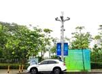 """5G+智慧路燈""助力中國智慧城市建設"