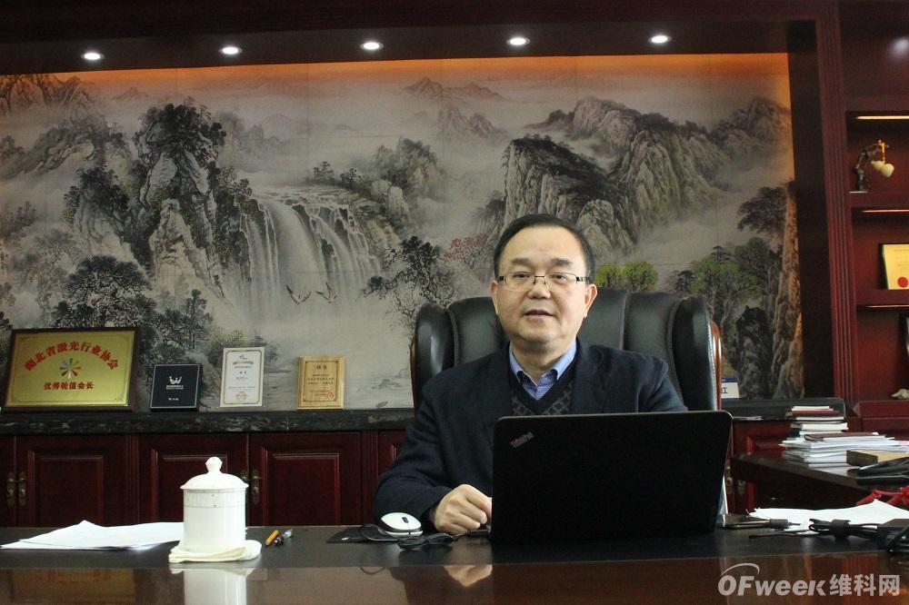 陈义红博士专访:激光行业最大的问题是同质化竞争