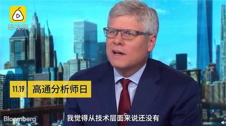 高通CEO否认中国5G超美国:技术上还没有,史上首次并驾齐驱