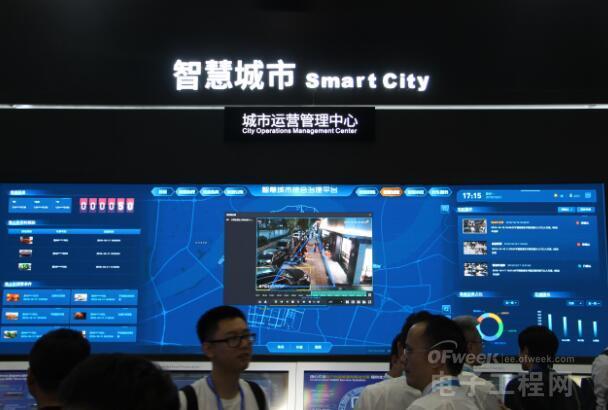 长江三角洲发展规划出台:重点发展电子信息等十大领域