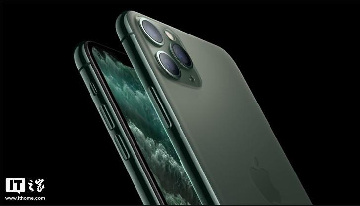 苹果iPhone 11S 5G系列有4款机型,明年iPhone销量达2.03亿部