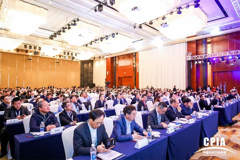 2019中国光伏行业年度大会暨创新发展高峰论坛(上午场)