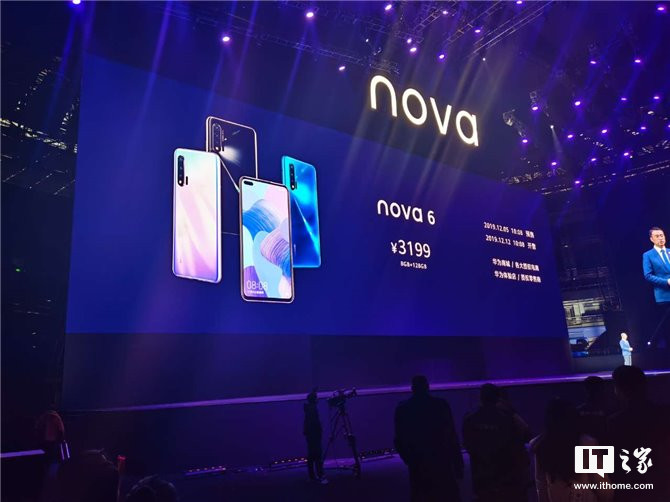 3199元至4199元,华为nova 6系列