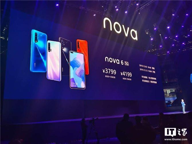 3199元至4199元,华为nova 6系列正式发布:麒麟990+40W快充