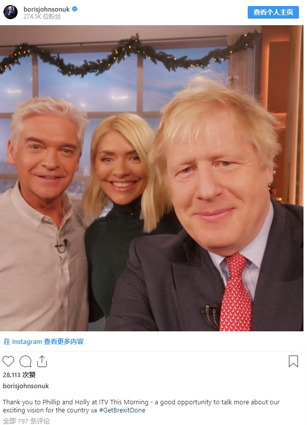英国首相华为自拍 美媒质疑:是不是故意的?