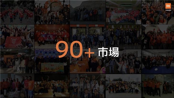 小米公司成世界第四大手机制造商