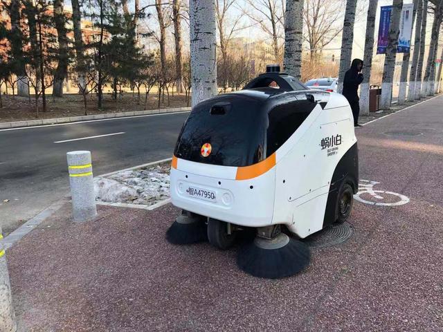 推动智能网联汽车产业创新发展 中关村科学城成功举办自动驾驶汽车嘉年华
