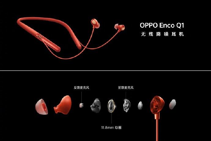 OPPO公布真无线耳机:半入耳设计,黑白粉三色