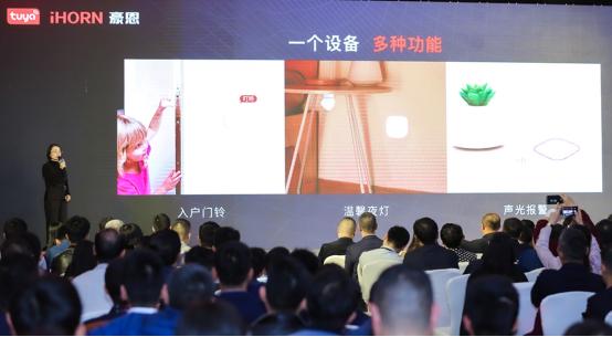 iHORN豪恩携手涂鸦智能,物联网传感器T3系列新品正式发布