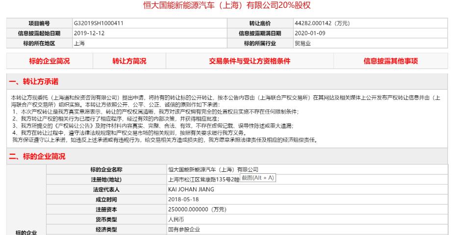 http://www.kzmahc.tw/huagongnenyuan/549171.html
