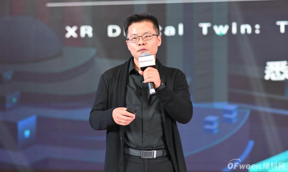 """""""2019(合肥?肥东)AIoT产业发展论坛""""隆重召开"""