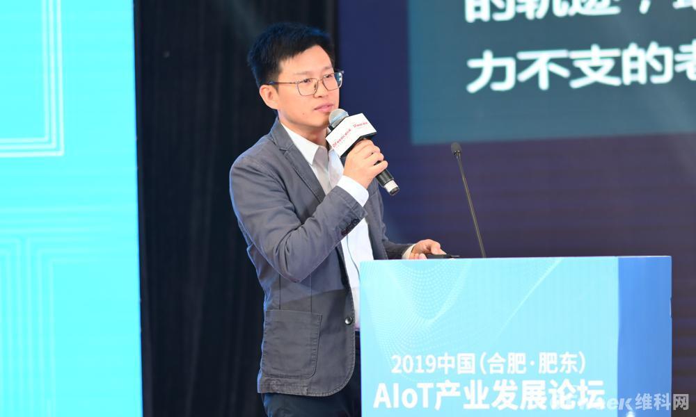 博观陈航锋:AIoT领域的ReID创新及实践