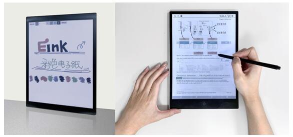 E Ink元太科技彩色电子纸实现技术新突破,进军电子书阅读器与零售广告牌两大应用领域