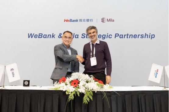 微眾銀行與國際頂尖人工智能算法研究所Mila達成戰略合作,共建普惠AI