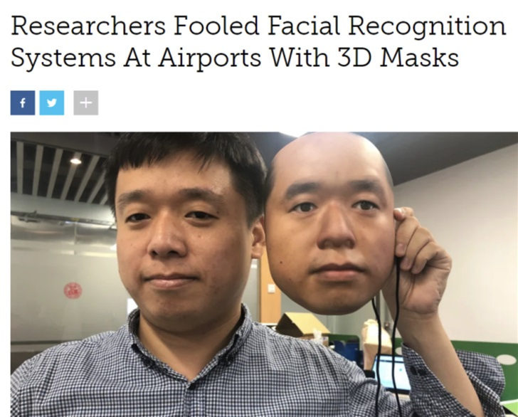 3D面具骗过系统 支付宝微信回应:如有盗刷可申请全额赔付