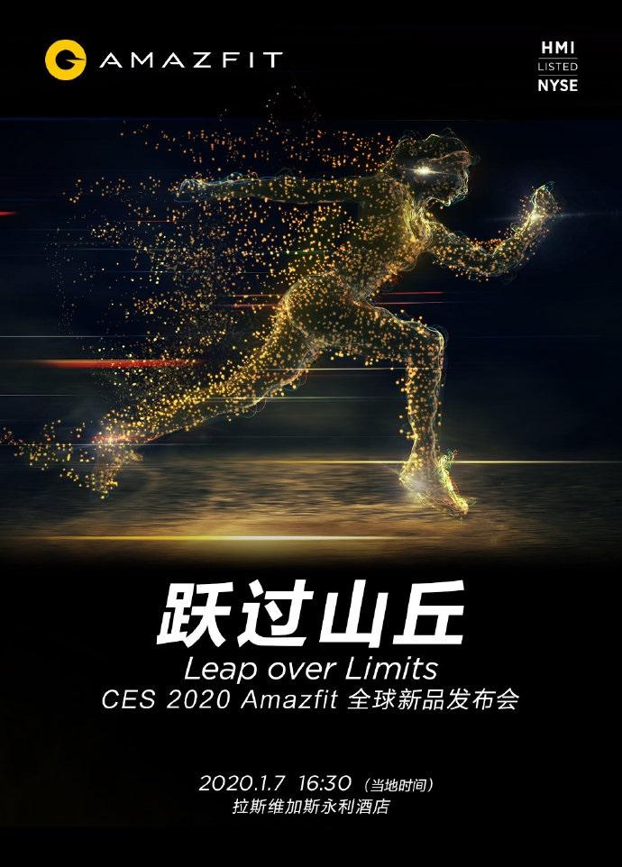 华米科技将在CES 2020推出真无线耳机,搭载心率传感器