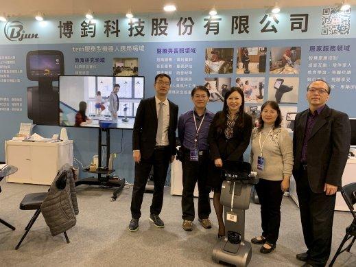 temi機器人亮相2019臺灣醫療科技展,賦能智慧醫療!
