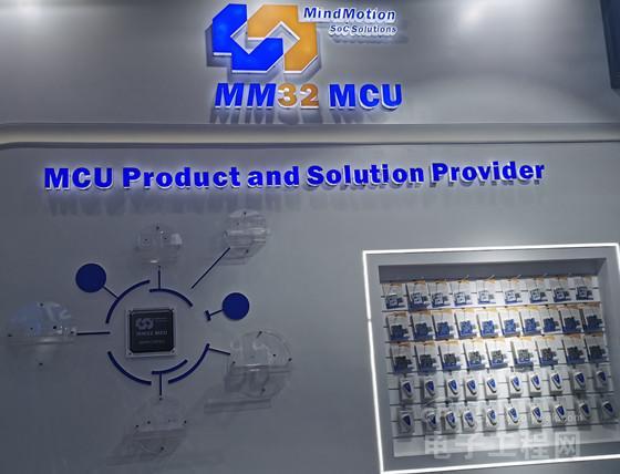 百花齐放的国产MCU产业现状:32位MCU产品已成主流