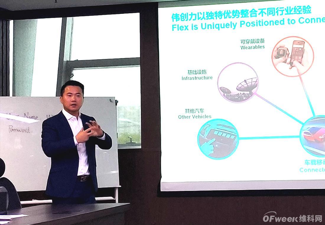 走进伟创力:在中国,为中国,做智能制造潮流先驱