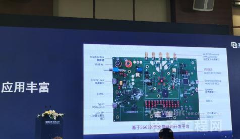 AIoT时代需要怎样的芯片解决方案?
