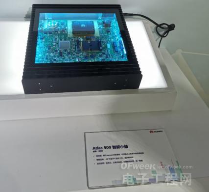 华为海思是如何用芯将5G和AI融合?