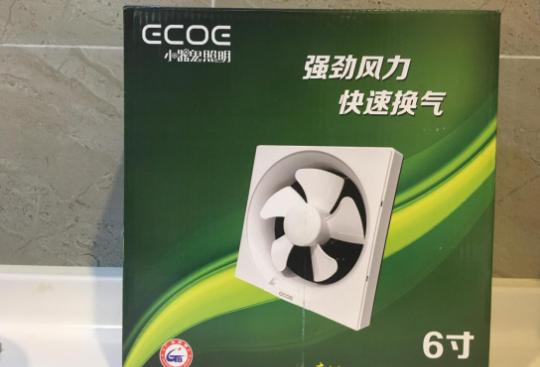 小器鬼排气扇开箱:解救室内空气的高颜值实力选手