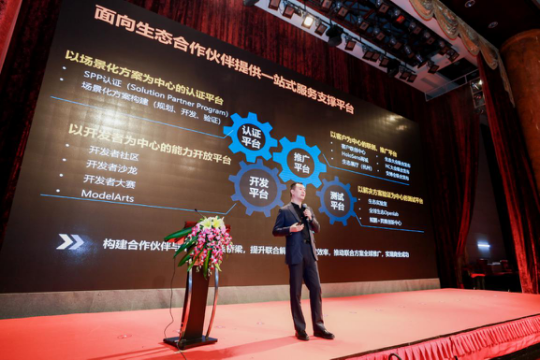 """""""AI赋能 智引安防""""——第七届中国·深圳智慧城市建设高峰论坛成功召开"""