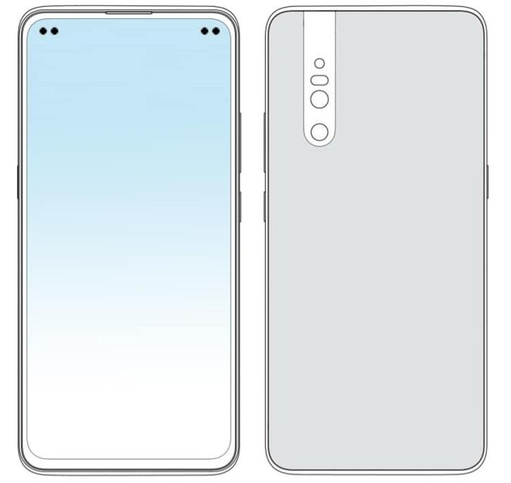 vivo手机新设计专利曝光:前置四打孔设计