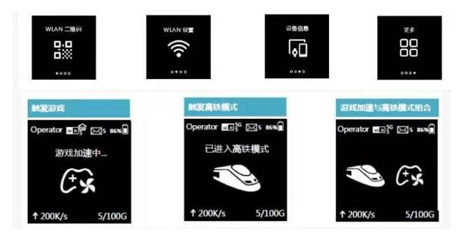 让多设备同时体验5G网络 华为5G随行WiFi Pro评测