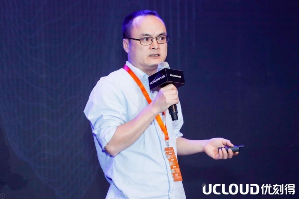 企业上云第一步 UCloud以产品抓手加速产业互联网亚慱足彩体育app布局
