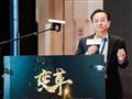 胡广良:我国光伏行业发展的势头良好