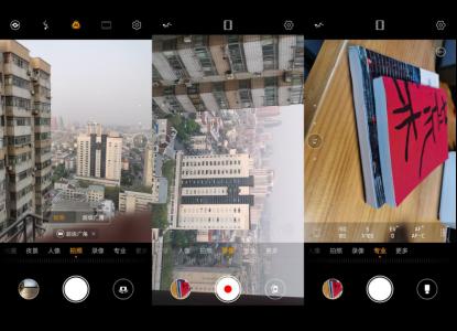 华为P30系列评测:手机摄影的又一里程碑作品