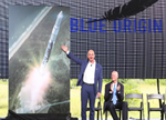 亞馬遜推出全球衛星寬帶計劃