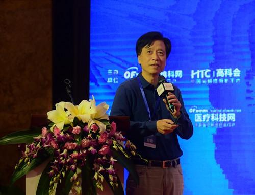 南部战区总医院教授李小华演讲
