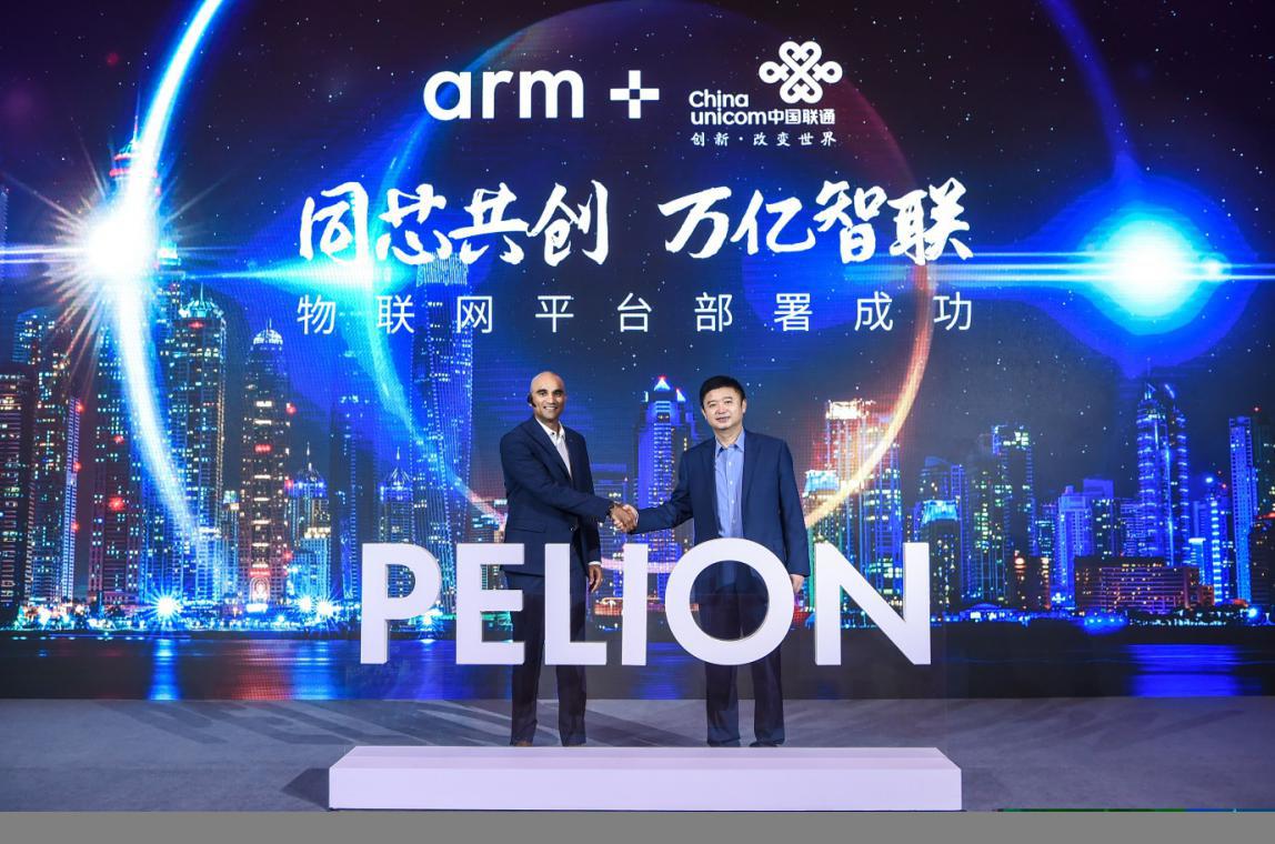 Arm与中国联通物联网宣布成功部署基于Pelion设备管理平台的全新物联网平台