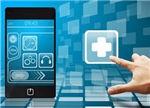 下半年或迎来互联网医院建设潮