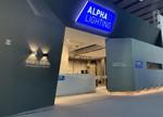 LED照明行業洗牌企業難?ALPHA有妙招!