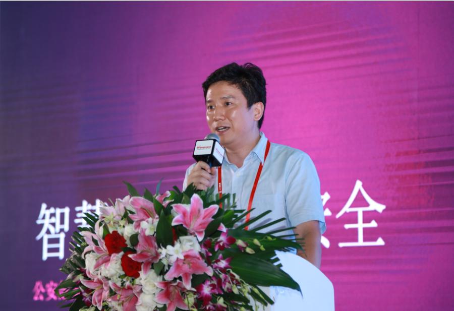公安部第三研究所副研究员杨明.png