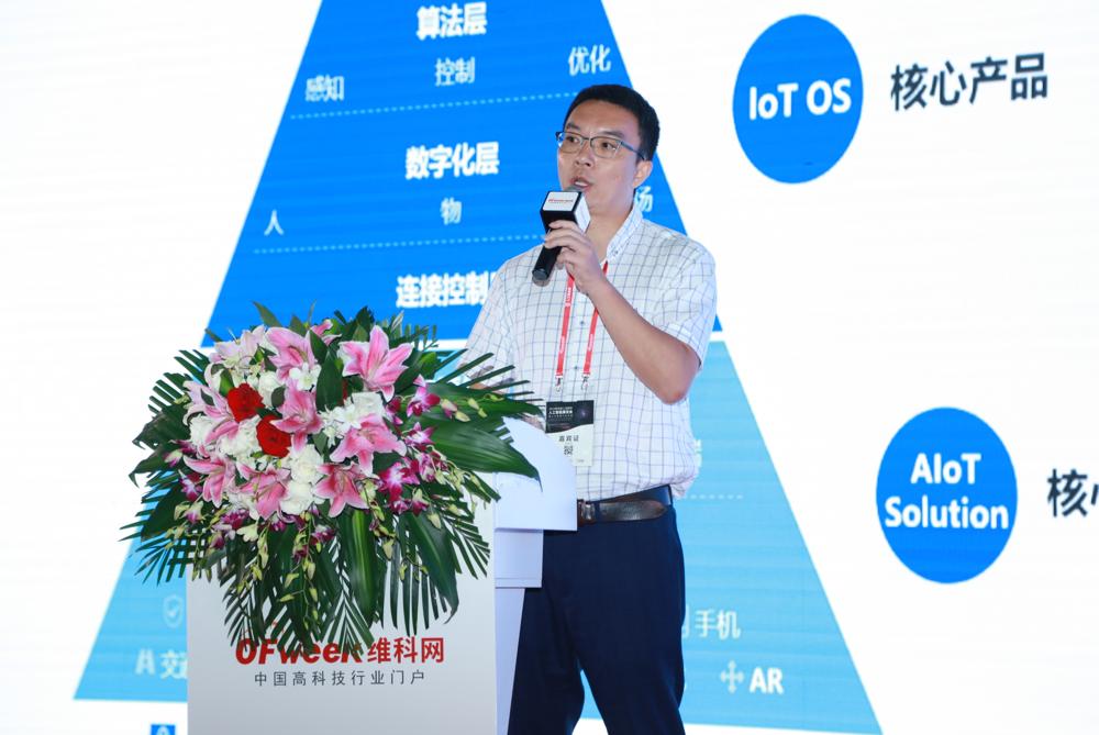 旷视科技解决方案事业部南区总经理王喆.png