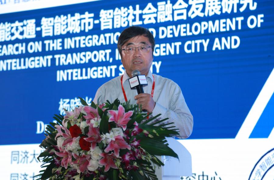 同济大学教授、ITS研究中心主任杨晓光.png
